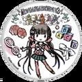 GraffArt Can Badge Maki Harukawa