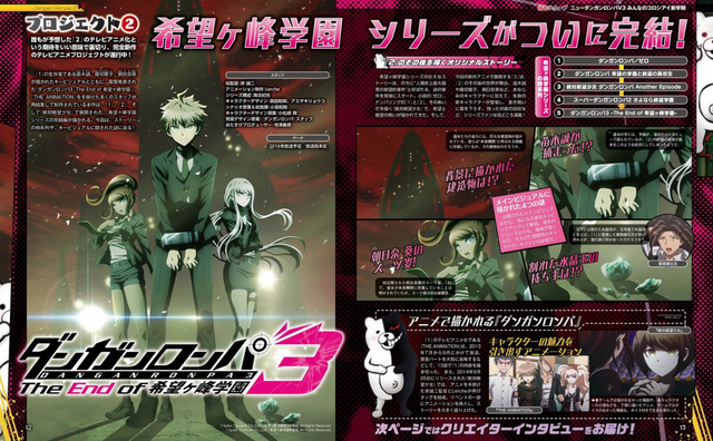 File:Famitsu Scan December 8th, 2016 Page 7 and Page 8.png