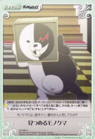 File:ChaosTCG DR-089U Monokuma Staring Intently.jpg