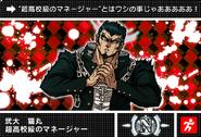 Danganronpa V3 Bonus Mode Card Nekomaru Nidai N JPN