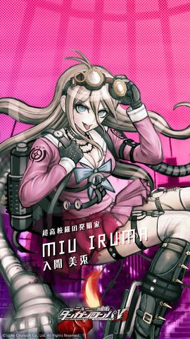 File:Digital MonoMono Machine Miu Iruma iPhone wallpaper.png
