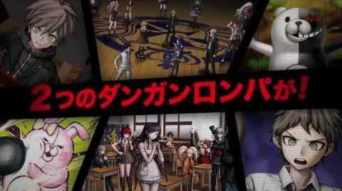 PS Vita『ダンガンロンパ1・2 Reload』プロモーションムービー