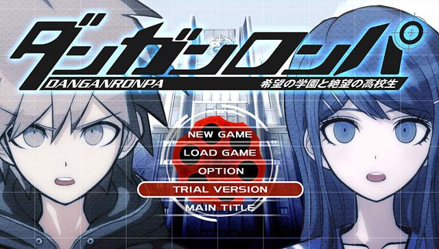 File:Danganronpa 1 Trial Version.jpg