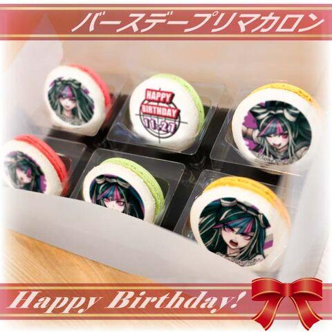File:Priroll Ibuki Mioda Macarons.jpg