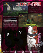 Famitsu Scan September 14th, 2016 Page 5