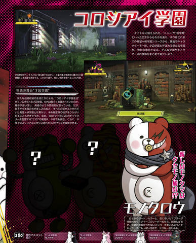 File:Famitsu Scan September 14th, 2016 Page 5.png