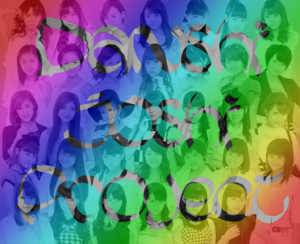 DJP Photo 01