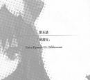 Chapter 5 (light novel 1)