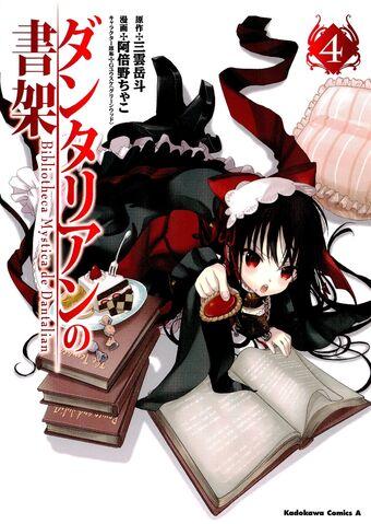 File:Manga cover 4.jpg