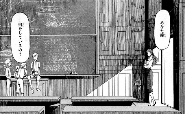 File:Classroom (manga).jpg