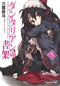 Light novel cover 5