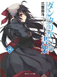 Light novel cover 8