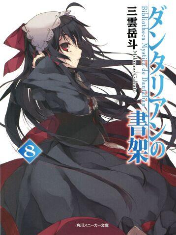 File:Light novel cover 8.jpg