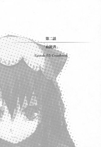 File:Chapter 2LN infobox.png