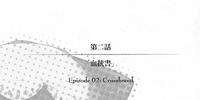 Chapter 2 (light novel 1)