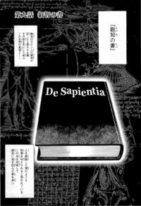 De Sapientia