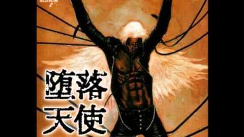 Daraku Tenshi - Enfield (Trigger Stage)