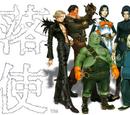 Daraku Tenshi Wiki