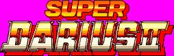 File:SuperDarius2Logo.png