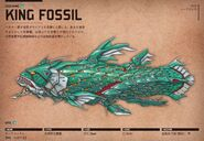 King Fossil 2