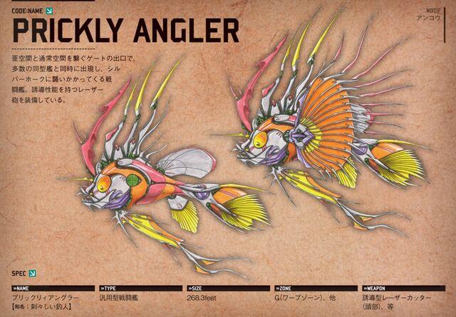 File:Prickly Angler.jpg