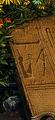 Tep-hieroglyph-close.png