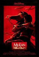 Mulan ('98)