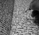 James' Letters