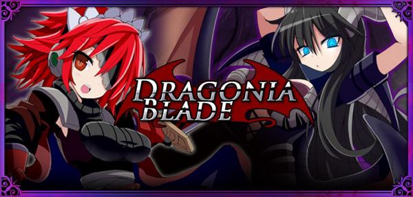 Dragonia Blade