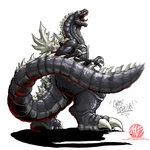 File:Ghost Godzilla.jpg