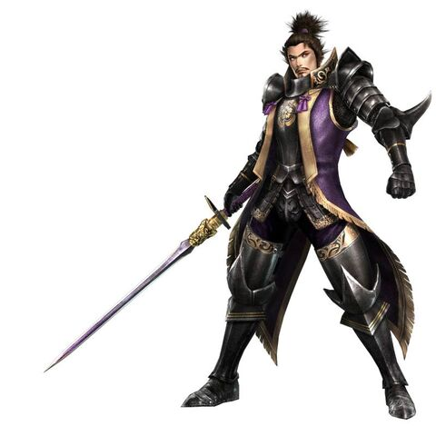 File:Nobunaga (SW).jpg