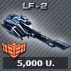 LF-2 Icon