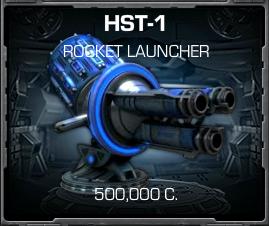 HST-1