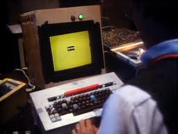 File:The word processor.jpg