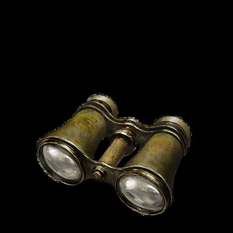 File:Binoculars (DSIII).png