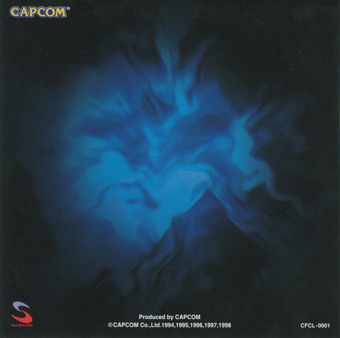 File:Vampire Another Selection Manual Back.png