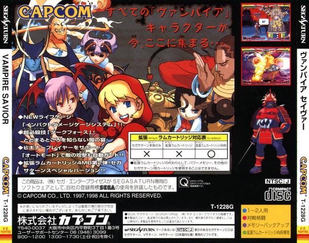 File:Vampire Savior Sega Saturn Back.png