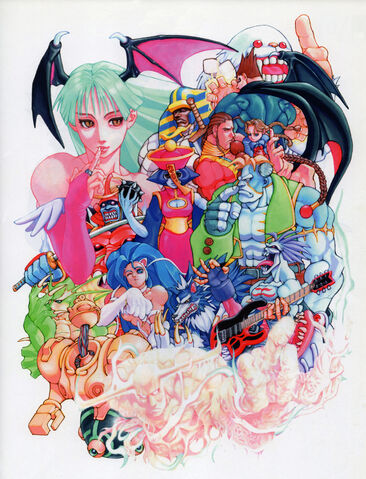 File:Capcom1693.jpg