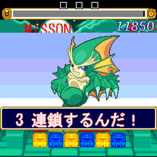 File:Lei Leis Magical Hammer 03.png