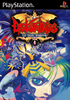 Darkstalkers The Night Warriors PS1 Cover
