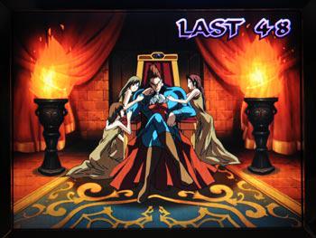 File:Vampire pachislo screen 16.png