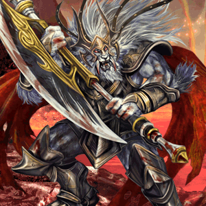 File:High Knight Beast.png