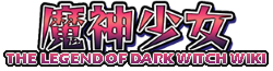 The Legend of Dark Witch Wiki