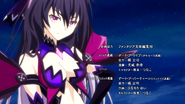 Inverse Tohka in the ending