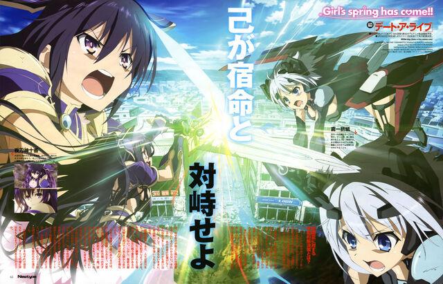 File:Anime2.jpg