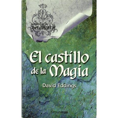 File:Castle Wizardry Spanish 2.jpg