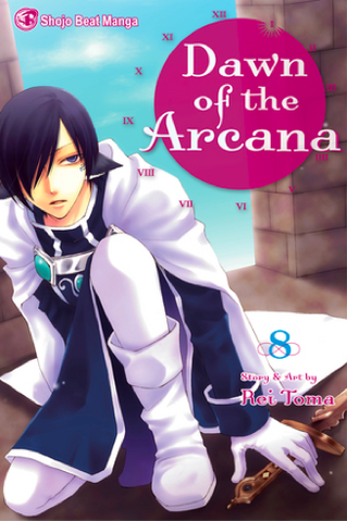 File:Cover 8.png