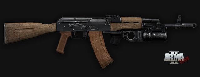 File:AK-74 GP25.jpg