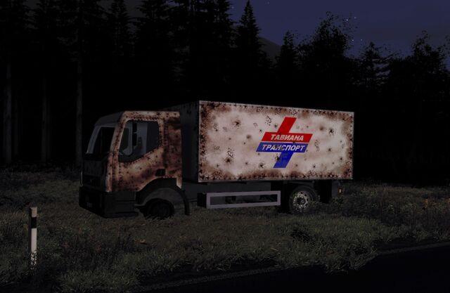 File:Ren Truck.jpg