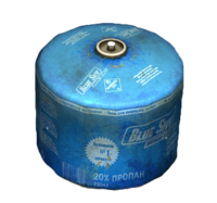 Medium Gas Canister